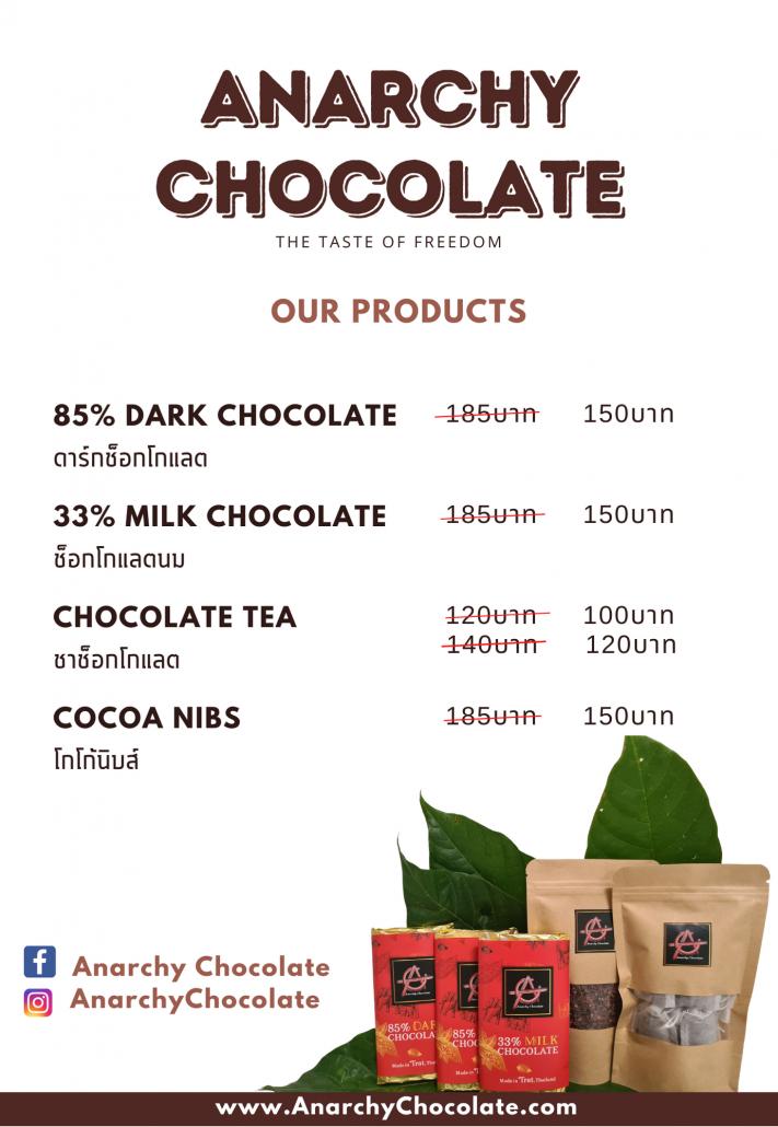 Anarchy Chocolate - Khao Saming Tree Festival Price List